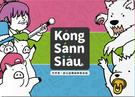 台語陣營桌遊 Kóng Sánn Siâu 公三小 - 中文正版桌遊《台灣益智遊戲》中壢可樂農莊
