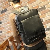 男包 大容量韓國雙肩包韓版男士書包方形豎款背包筆記本電腦包