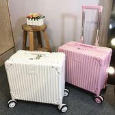 行李箱 復古小型行李箱男女拉桿箱正韓旅行箱萬向輪密碼箱18寸登機箱BL 【好康八八折】