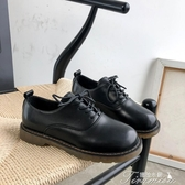 牛津鞋-復古擦色圓頭小皮鞋女英倫學院風學生繫帶低幫牛津小單鞋  提拉米蘇