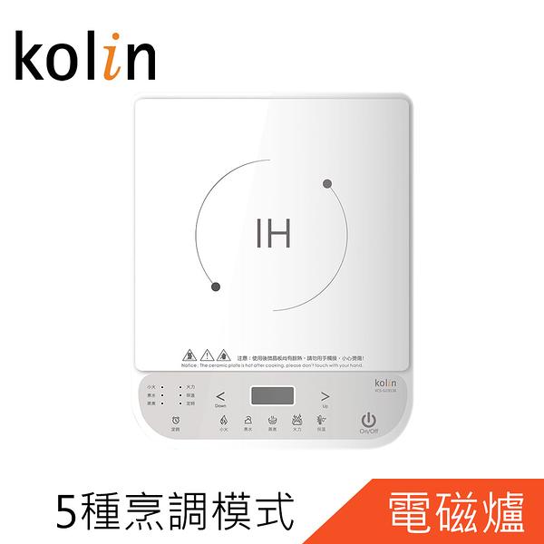 12期0利率Kolin歌林IH微晶電磁爐KCS-SJ1913B