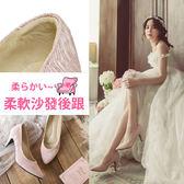 Ann'S襯托氣質-特殊緞面皺褶尖頭高跟鞋-粉