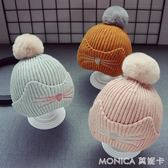 秋冬兒童寶寶毛線帽子1男童毛球帽針織帽女童套頭帽5個月-2歲保暖  美斯特精品