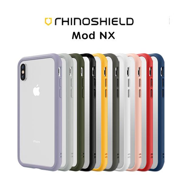 送贈品 犀牛盾 iPhone XS Max XR X Mod NX 防摔手機殼 保護框 邊框 保護殼(含透明背板)