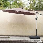 戶外遮陽傘遮陽傘戶外庭院傘露天擺攤大傘太陽傘室外傘花園羅馬傘陽臺戶外傘 伊蒂斯 LX
