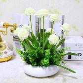 仿真裝飾絹花盆景家居擺設假花擺件套裝薰衣草球盆栽熱銷 小巨蛋之家