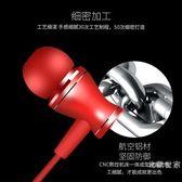 耳機入耳式通用重低音炮安卓蘋果 華為三星女生半耳塞式線原裝