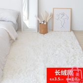 50*160cm臥室地毯客廳長毛毯地墊床邊毯可愛毛絨素色【匯美優品】