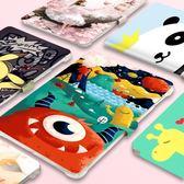 新品-平板保護套ipad保護套2019新款蘋果2017硅膠全包ipad2019防摔5可愛殼子 【免運】