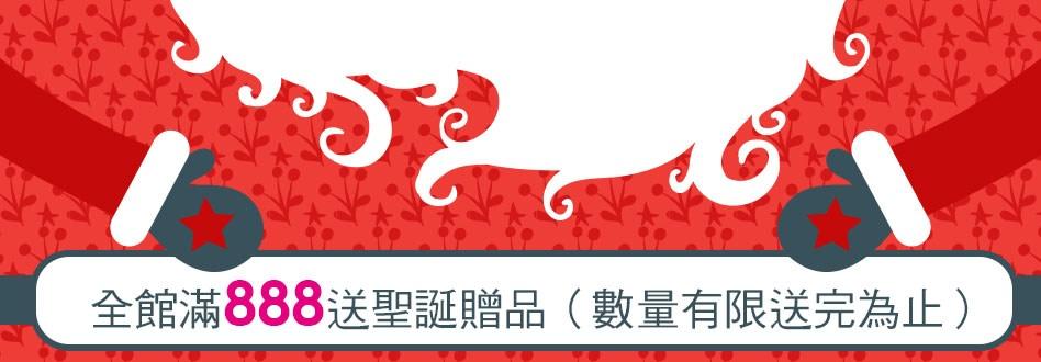 funbox-headscarf-34c1xf4x0948x0330-m.jpg