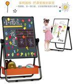 兒童畫畫板小黑板可升降支架式家用