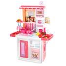 【兒童玩具】快樂廚房 家家酒廚具組 粉色款