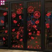 2019過年裝飾新年佈置裝飾門貼貼紙春節玻璃門貼紙自粘墻貼畫新春窗貼年畫 年貨慶典 限時鉅惠