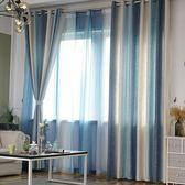 地中海2018新款窗簾成品北歐簡約現代棉麻客廳臥室陽臺遮光飄窗布【快速出貨】