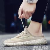 夏季透氣飛織運動拖鞋男室外男士涼鞋學生個性涼拖外穿懶人半拖鞋 雙十二全館免運