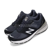 New Balance 慢跑鞋 990v5 NB 藍 深藍 麂皮鞋面 美國製 運動鞋 女鞋【PUMP306】 W990NV5D