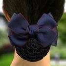 護士頭花網兜韓國髮夾成人空姐優雅髮飾髮套盤頭髮的飾品職業髮網-享家生活館