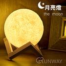 月亮燈 3D立體 LED 月球燈 圓形小...