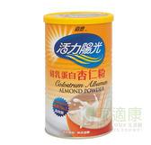 【活力陽光】初乳蛋白杏仁粉 x1罐(500g/罐)