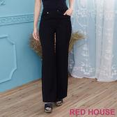 Red House 蕾赫斯-素面顯瘦小喇叭褲(黑色)