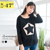 棉T--舒適個性五角星星布繡落肩寬鬆修身拼接圓領長袖T恤(黑.灰M-3L)-F141眼圈熊中大尺碼
