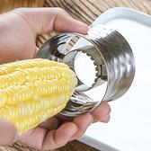 ✭米菈生活館✭【N439】304不銹鋼旋轉玉米刨離器 玉米刨 分離器 剝玉米神器 玉米脫粒削玉米