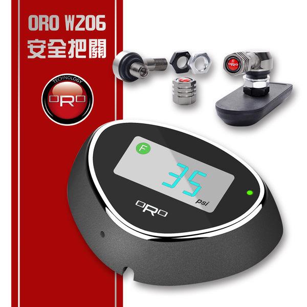 全新發售-ORO W206二輪機車用胎壓偵測器(12mm氣嘴 中央出孔)