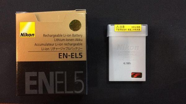 【聖影數位】全新《完整盒裝》Nikon EN-EL5 原廠鋰電池 1100mah