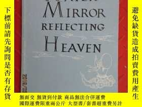 二手書博民逛書店WATER罕見MIRROR REFLECTING HEAVEN 共77頁Y15969
