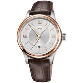 Oris豪利時 Classic 文化系列日期機械錶-銀x玫塊金框x咖啡錶帶/42mm 0173377194371-0752032