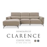 克拉倫斯半牛皮機能L型沙發/2色/H&D東稻家居