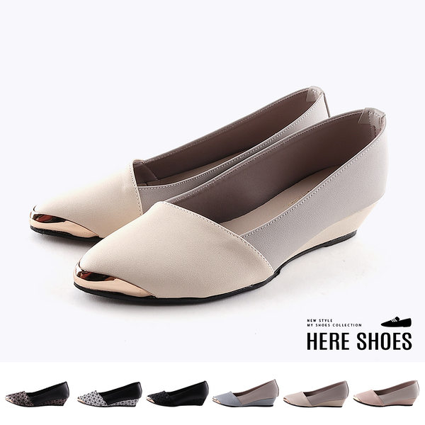 [Here Shoes]零碼35 38 包鞋-MIT台灣製金屬皮質鞋面尖頭拼接印花/純色小坡跟3.5cm跟鞋OL通勤鞋-KT3170