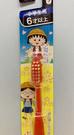 【震撼精品百貨】CHIBI MARUKO CHAN_櫻桃小丸子~小丸子小學生專用牙刷-紅#86301