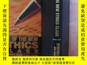 二手書博民逛書店Rise罕見of the New Ethics Class(精裝