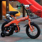 自行車兒童女孩2-4歲女寶寶兒童自車行車1一3歲小孩迷你男孩單車 熊貓本