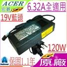 ACER 120W 變壓器(原廠)- 19V,6.32A,  8942,8950,8951,Ap.12003, Pa-0121-04ac,Ap.12001.008 宏碁充電器