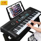 電子琴 兒童61鍵電子琴女孩鋼琴初學啟蒙教育寶寶早教音樂3-8歲600 YXS娜娜小屋