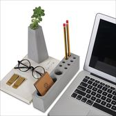 生活志北歐水泥筆筒混泥土筆插簡約名片插桌面文具擺件