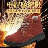 電焊工勞保鞋男防燙防砸防刺穿鋼包頭夏季透氣防臭輕便安全工作鞋 快速出貨