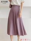 傘裙2021新品高腰半身裙氣質女夏秋a字裙中長款裙子垂感紫色傘裙顯瘦 愛丫