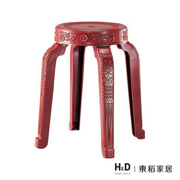 萬年圓椅凳 (18SP/384-13) / H&D東稻家居