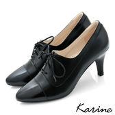 全真皮拼色綁帶尖頭高跟踝靴-黑色‧MIT台灣製‧karine