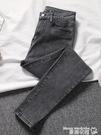 窄管褲 高腰牛仔褲女春裝2021新款冬黑色修身顯瘦褲子緊身鉛筆小腳褲 曼慕