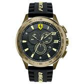 【僾瑪精品】Scuderia Ferrari 法拉利 金色飆驥 三眼計時賽車錶-48mm/FA0830244