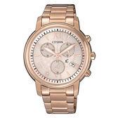 CITIZEN 星辰(FB1432-63W)xC 光動能防水 玫瑰金 三眼計時 女錶