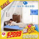 單人床墊 5公分圓點床墊 記憶床墊