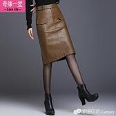 中長裙子女秋冬皮裙半身裙新款高腰顯瘦時尚包臀裙PU皮一步裙 雙十二全館免運