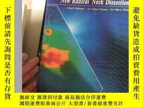 二手書博民逛書店Li罕見Chen-Chuan new radical neck dissectionY194937 廣東科技