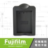 Kamera Fujifilm NP-95 電池充電器 替換式卡座 EXM PN 上座 卡匣 相容底座 NP95 (PN-044)