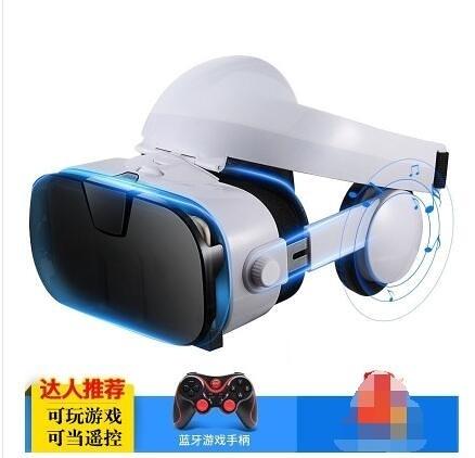VR電a影夜生活vr眼鏡性用品蘋果/安卓手機通用3/4D虛擬現實ar頭盔 後街五號